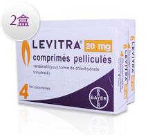 樂威壯(Levitra)盒裝(2盒)