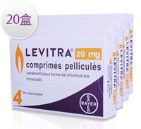 樂威壯(Levitra)盒裝(20盒)